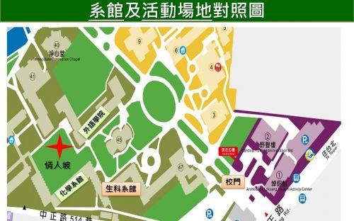 活動場地地圖
